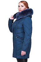 Куртка женская  - Размер 48,50,52,54,56,58,60,62,64