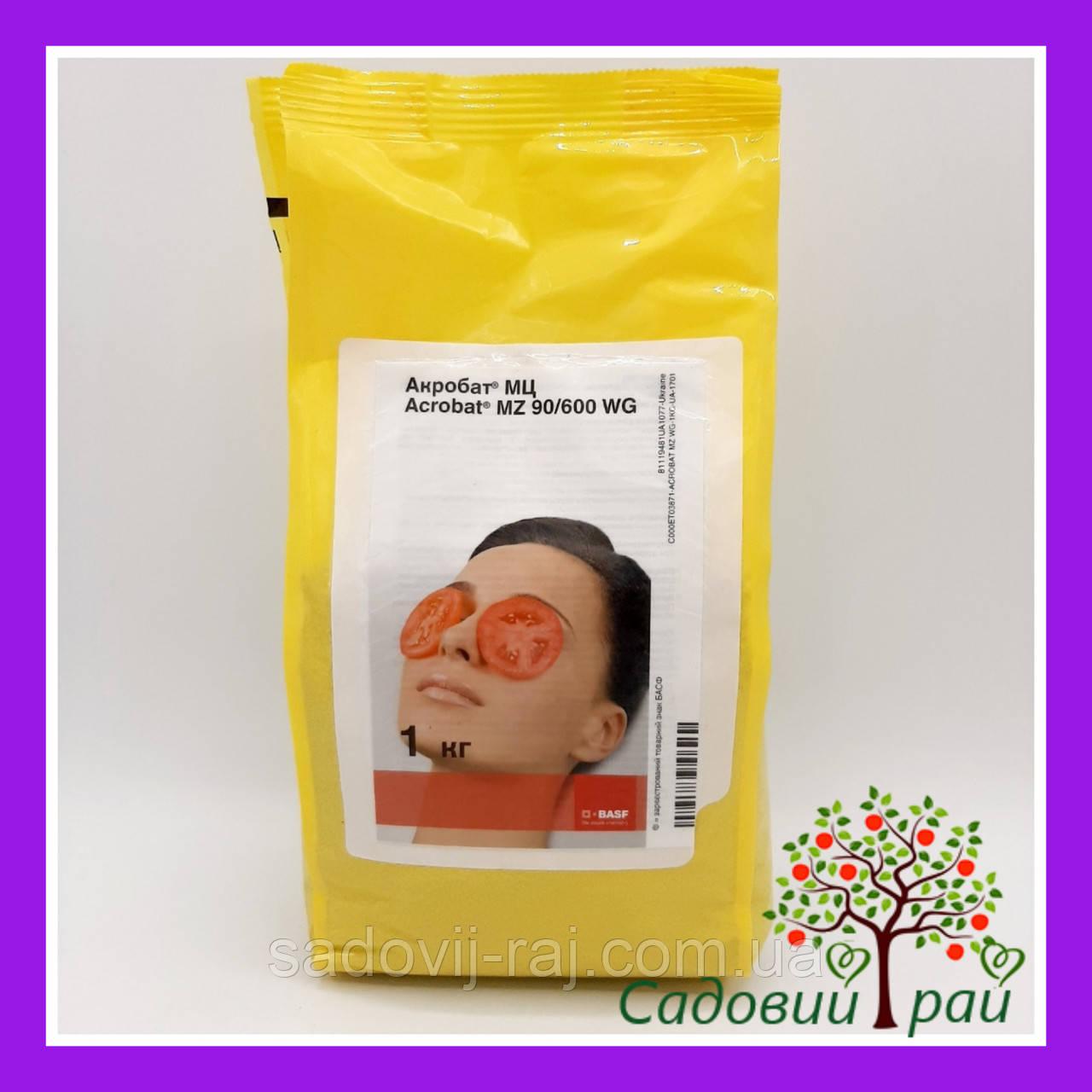 Фунгицид Акробат МЦ 1 кг Basf Германия