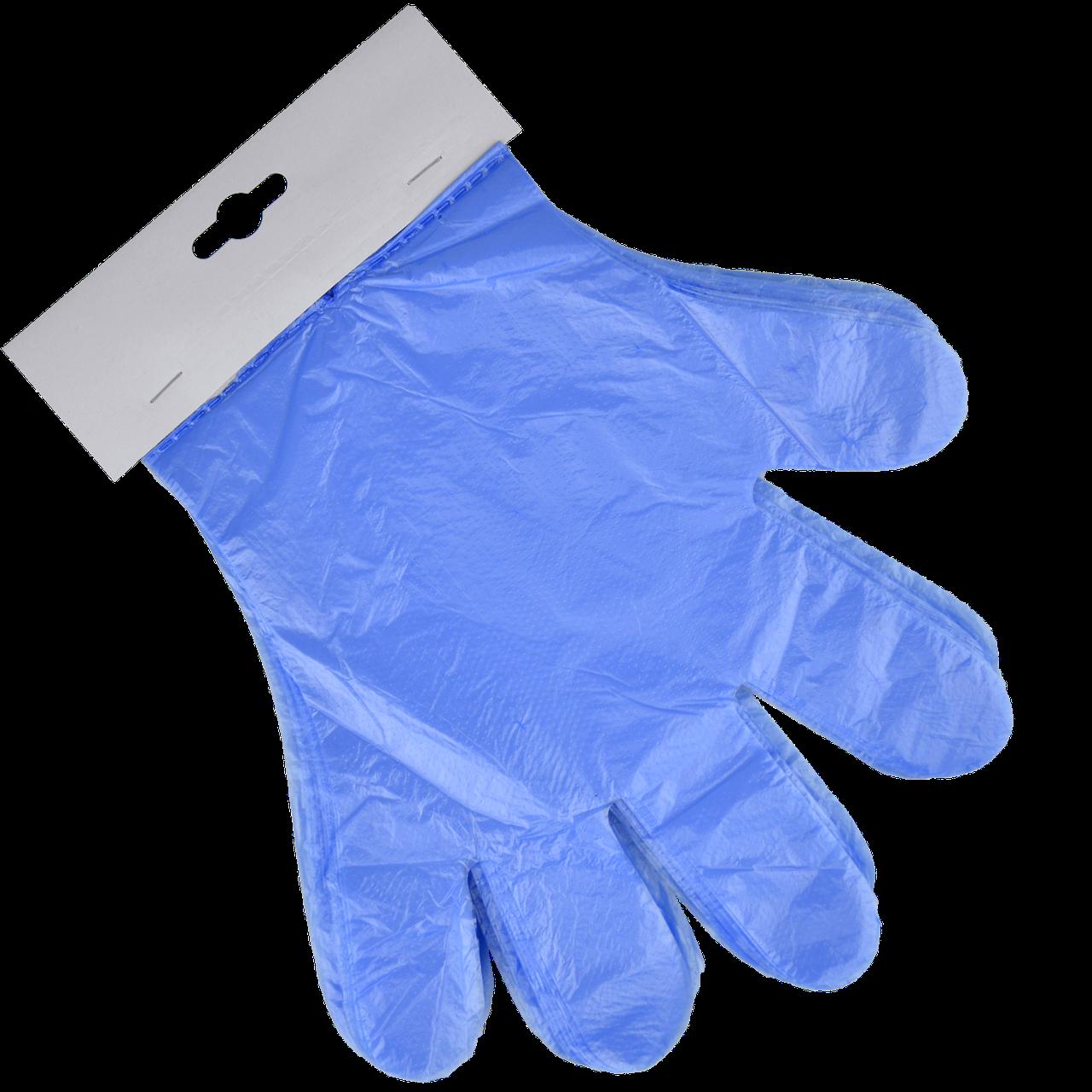 Перчатки полиэтиленовые отрывные на картоне (голубые)100шт