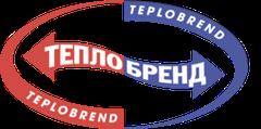 Теплобренд