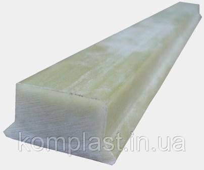 Рейка стеклопластиковая изоляционная фасонная S12