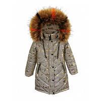 Детская зимняя куртка для девочек, термоподкладка, светоотражающая, р. 104,110,116,122,128,134,140,146 Голди