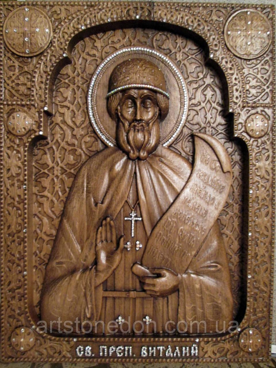 Икона Святого Виталия Александрийского в камнях Сваровски