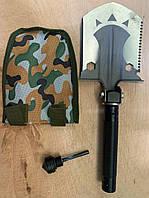 Многофункциональная саперная лопата с кресалом Black