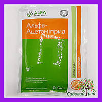 Инсектецид Альфа-ацетамиприд 0.5кг аналог моспилана АльфаСартАгро
