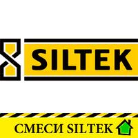 Силтек (Siltek)