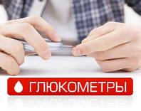 Глюкометры для измерения сахара в крови - их разновидности, основные отличия, расходные материалы (тест-полоски)