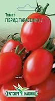 Семена томата Гибрид Тарасенко 7 0,1 г
