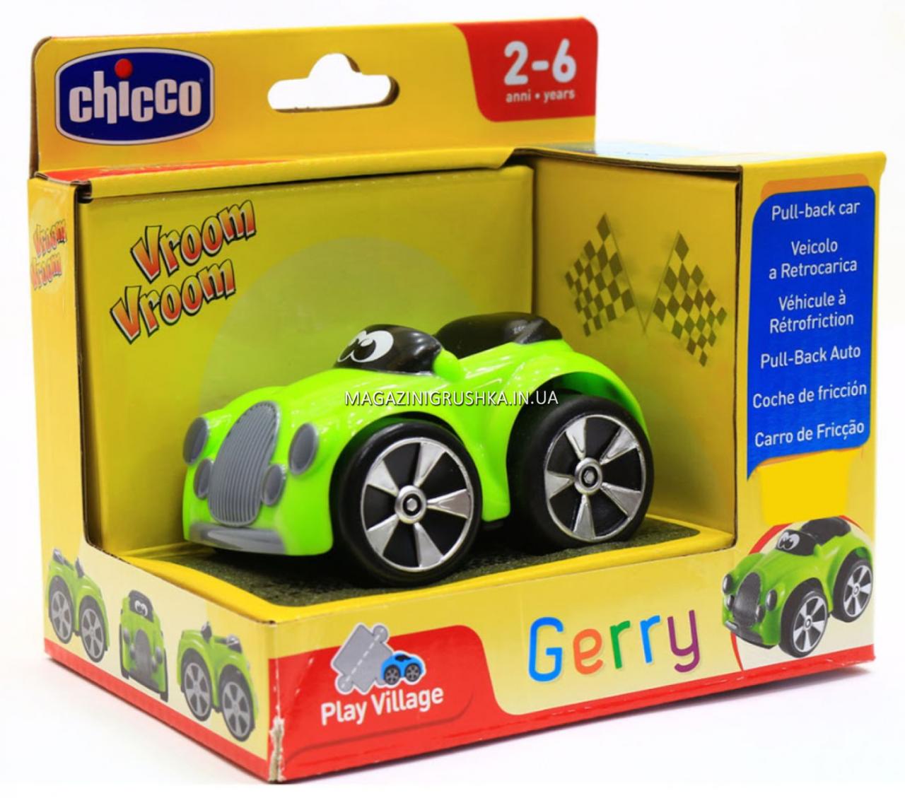 Машинка детская игровая Chicco - Gerry (09361.00)