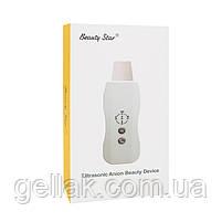 Beauty Star Аппарат для ультразвуковой чистки лица Beauty Star, фото 5