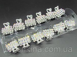 Крабики для волосся 2.5 см метал/кристали хамелеон 12 шт/уп.