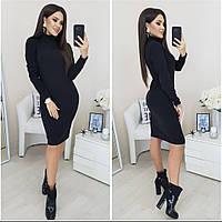 Базовое женское платье-гольф. Размеры: 42-46. Цвет: черный.