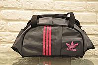 Спортивная сумка Adidas (Адидас) модель M-530.(Серый+розовый+черный).