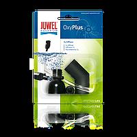 Повітряний дифузор Juwel «OxyPlus» розсіювач O2