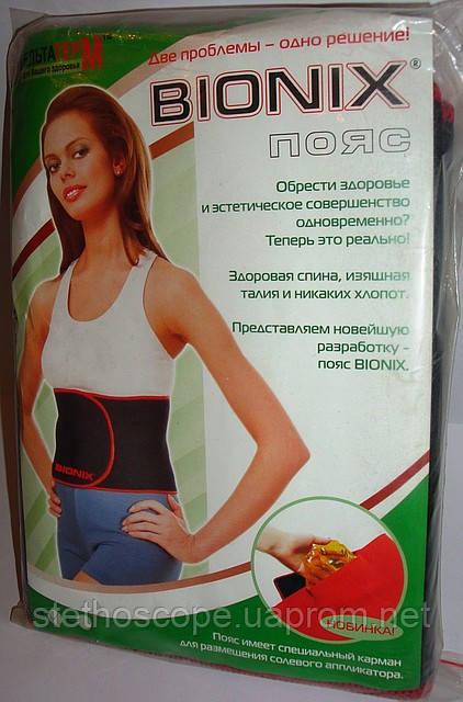 """Пояс для похудения «Bionix» размер """"М"""" (объём талии до 95 см.)"""