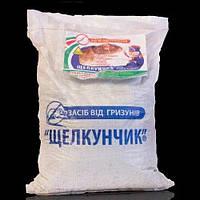 Засіб родентицидний Щелкунчик (10 кг, зерно)