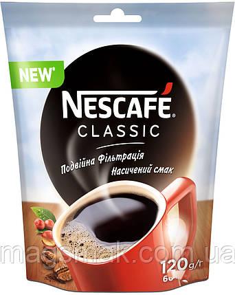 Кава розчинна NESCAFE Classic 120 г, фото 2