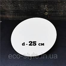 Подставка под торт усиленная ДВП 3,2 мм