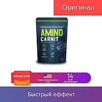 200 гр. AminoCarnit - Активный комплекс для роста мышц и жиросжигания (АминоКарнит)