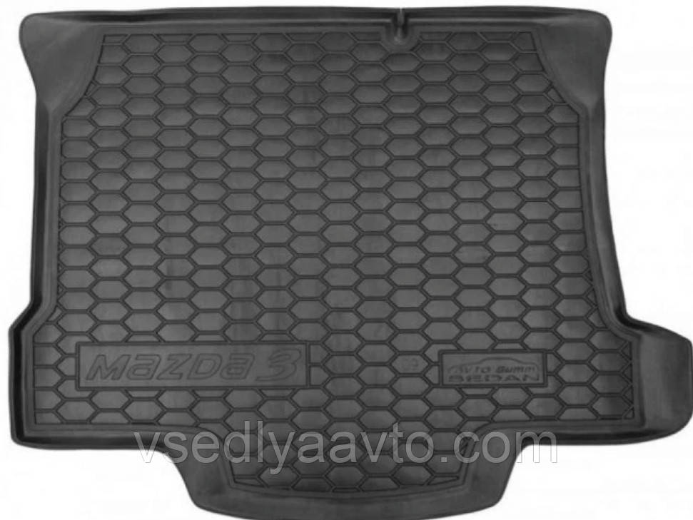 Коврик в багажник для MAZDA 3 с 2009-2013 седан (Avto-gumm) пластик+резина