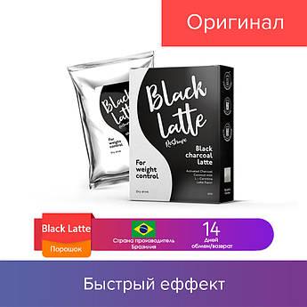 100 гр. Black Latte - Угольный Латте для похудения (Блек Латте)