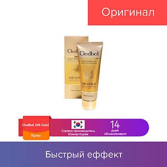 70 мл. Cledbel 24К Gold - Золотая маска для подтяжки лица (Кледбел)