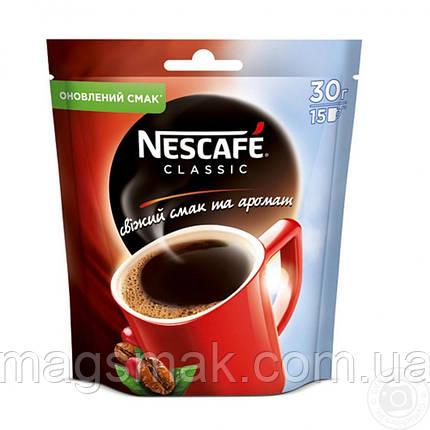 Кофе Nescafe Classic (Нескафе), 30 г, фото 2