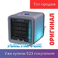 Мини кондиционер с подсветкой ARTIC AIR потртивный охладитель, мобильный, переносной