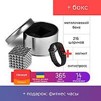 НЕОКУБ + бокс, 216 шариков 5 мм, никель | neocube в боксе, магнитый конструктор, магнитные шарики, головоломка