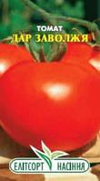 Семена томата Дар Заволжя 0,5 г