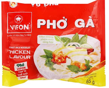 Вьетнамская лапша быстрого приготовления Pho Ga с курицей Vifon 65g, фото 2