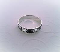 "Охранное Серебряное кольцо ""Господи спаси и сохрани Мя"", фото 1"