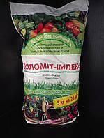 Добриво органічне Доломіт-Імпекс 5 кг для розкислення грунту (СаО + MgО)
