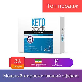 Keto Eat & Fit BHB | комплекс для схуднення на основі кетогенної дієти (Кето Іт Енд Фіт) 20 шт капсули