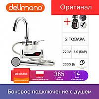 3000W Проточный водонагреватель Delimano LCD с душем боковое подключение, бойлер, кран смеситель электрический