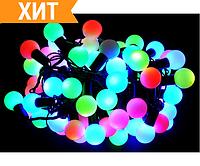 Гирлянда новогодняя светодиодная Шарик (15 мм) Матовый, 80 LED лампочек, 7 метров. Микс (Разноцветный)