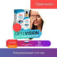 30 ml OPTI VISION | капли для восстановления зрения, напиток концентрированный для глаз Опти Вижн 30 мл