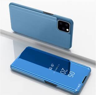 Чехол Mirror для Samsung Galaxy Note 10 Lite / N770F книжка Зеркальная Синий