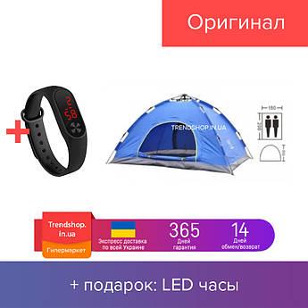 Палатка универсальная местная автоматическая | палатка туристическая 2-х местная синяя