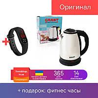 1500 Вт Електрочайник дисковий Grant DT 0418 електричний чайник, кухонний 2,0 л