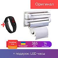 Кухонный диспенсер | держатель для полотенец | кухонный органайзер Triple Paper Dispenser № A2-143