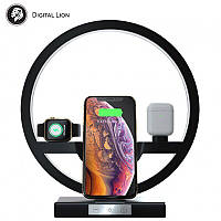Настільна лампа з бездротовою зарядкою Digital Lion DS-17 Black, док-станція iphone, apple watch, airpods