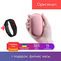 Грелка-повербанк для рук на 5000 mAh Pebble Hand Warmer PowerBank
