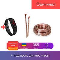 Акустический кабель Одескабель 20, 50 Hi-Fi прозрачный бухта 200м