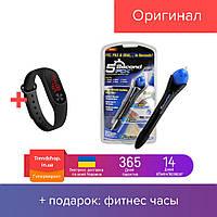 Клей 5 Second | орячий клей ультрафиолетовый | супер клей в форме карандаша FIX № K12-50