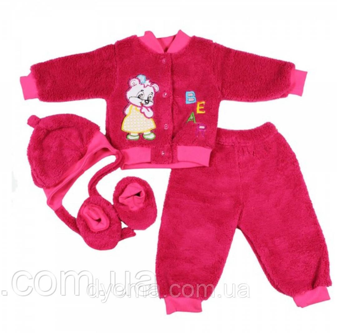 """Детский костюм """"Мишутка 1"""" для новорожденных"""