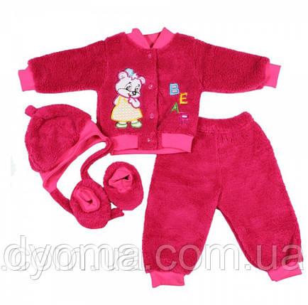 """Детский костюм """"Мишутка 1"""" для новорожденных, фото 2"""