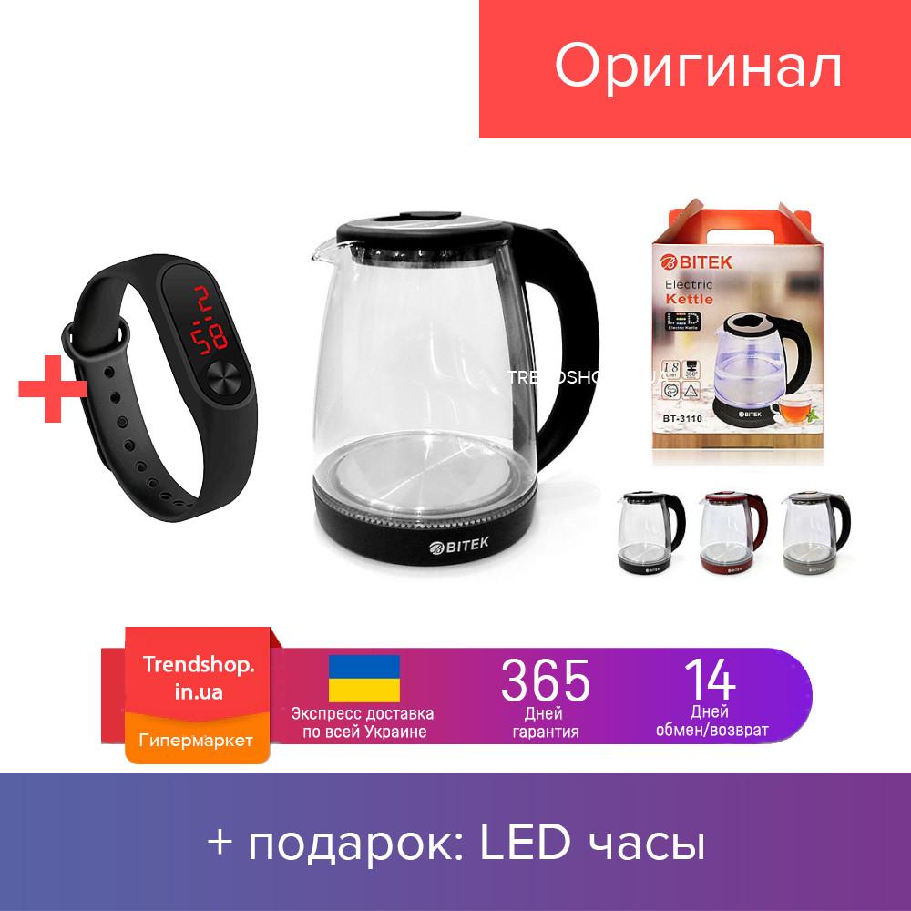 Чайник скляна з LED підсвічуванням 1.8 L 2400W BITEK BT3110