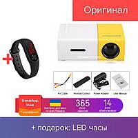 Портативный мини проектор LED YG-300, мультимедийный детский Lcd видеопроектор FULL HD, желтый
