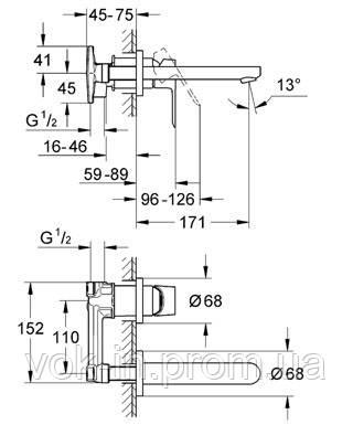 Grohe Bau Loop змішувач для умивальника на 2 отвори, настінний монтаж (20289000), фото 2